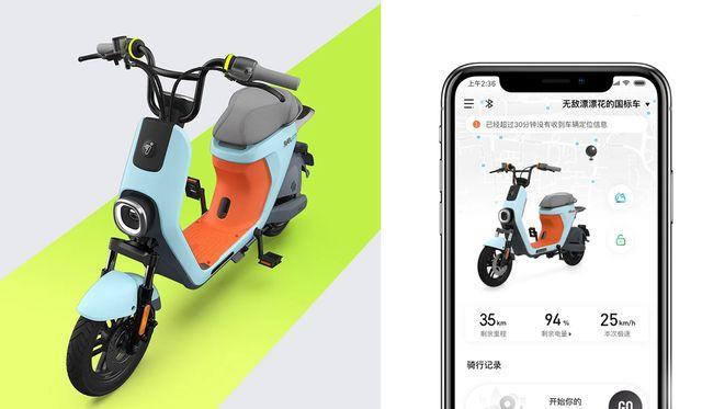 De esta manera, puede conectar la bicicleta eléctrica con NFC.  (Foto por Xiaomi)