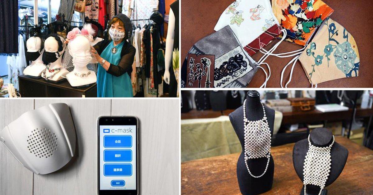 Hiper-tecnología o máscaras encantadoras puras. La industria de la tecnología de la moda está lanzando un nuevo mercado
