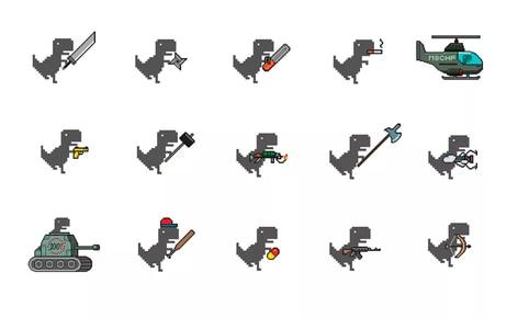 Armas disponibles en las nuevas Dino Swords.  |:  Foto de MSCHF