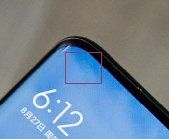 Al parecer, Xiaomi tiene una cámara debajo de la pantalla