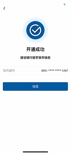 moneda digital-yuan-banco-china