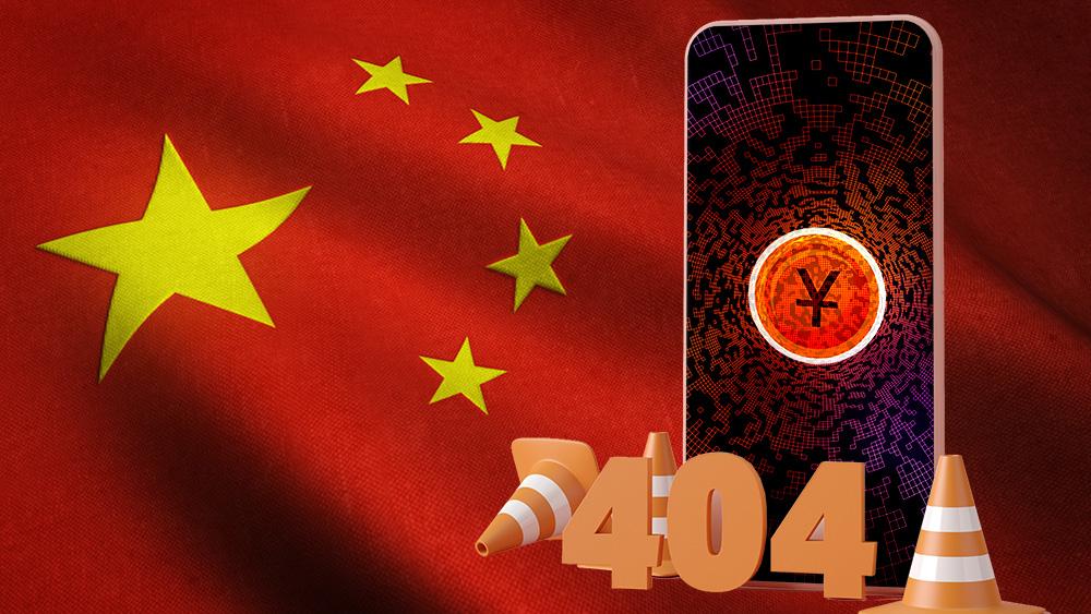 monedero-yuan-digital-china