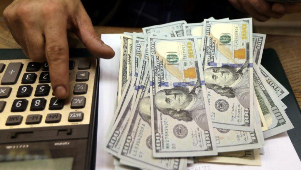 PRECIO EN DÓLARES HOY DOMINGO 20 DE SEPTIEMBRE DE 2020 tipo de cambio: