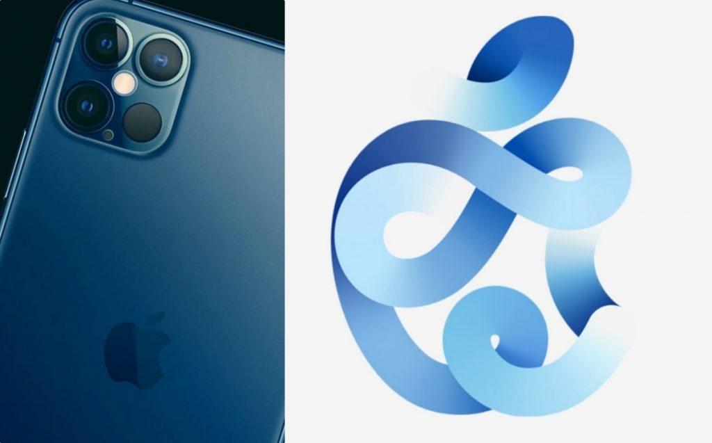 Evento de Apple. Dónde և cómo ver el lanzamiento del iPhone 12